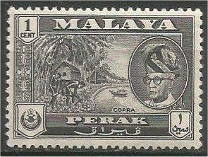 PERAK, 1957, MNH 1c, Yussuf Izuddin. Scott 127