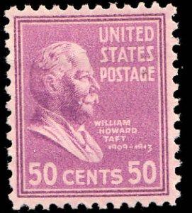 United States Scott 831 Mint never hinged.