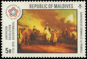 1976 Maldive Isalnds #622-629, Complete Set(8), Never Hinged