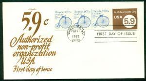 #1901 ON R591 PLATE# 3 FDC 2/17/1982 WHEELING, WV CACHET BU992