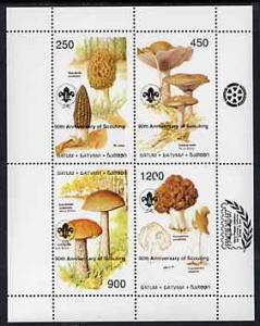 Batum 1997 Mushrooms perf sheetlet containing complete se...
