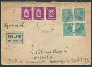 BULGARIA 1947 airmail cover KOSTENDIL to USA...............................61847