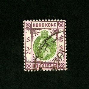 Hong Kong Stamps # 122 VF Used Catalog Value $100.00