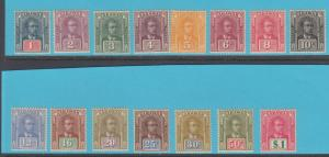 SARAWAK SG 76 - 90 MINT HINGED OG NO FAULTS EXTRA FINE !