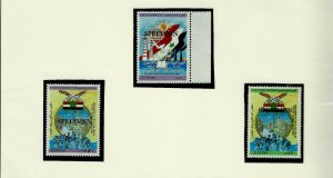 """VERY RARE YEMEN """"FROM COLLECTION"""" 03 SPECIMENS MNH REVOLUTION CELEBRATION STAMPS"""