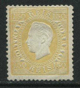Portugal 1880 150 reis yellow mint o.g. hinged