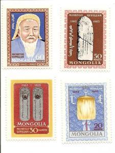 Mongolia 304-307 MNH