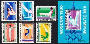 Bulgaria Summer Olympic Games Moscow Gymnastics 6v+MS 1979 MNH