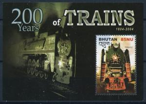 [62101] Bhutan 2005 Railway Train Eisenbahn Chemin de Fer Souvenir Sheet MNH