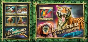 Guinea 2016 wild animals wild cats parrots  klb+s/s MNH