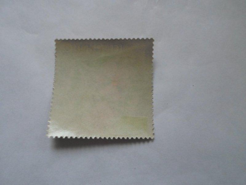 burundi stamp cto og mint hinged. # 1