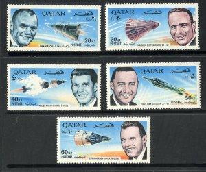 QATAR 104 f-j MNH SCV $12.50 BIN $6.25 SPACE