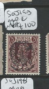 BURMA JAPANESE OCCUPATION  (P2207B) PAPYON SG J19B SIGN ROWELL MNH