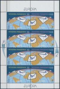 Makedonien stamp Europa CEPT, the letter minisheet MNH 2008 WS176074