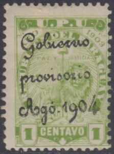 PARAGUAY 1904 REVOLUTIONARY Sc 84 OVPTD GOBIERNO PROVISORIO AGO 1904 MINT RARE