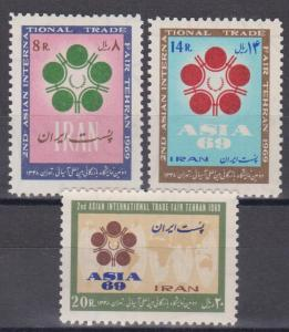 Persia #1524-6  MNH F-VF CV $2.80 (ST545)