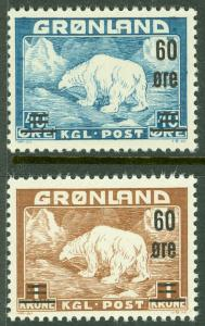 EDW1949SELL : GREENLAND 1956 Scott #39-40 Very Fine, Mint Never Hinged. Cat $121