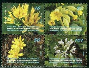 360 - NORTH MACEDONIA 2019 - Flora - Plants - MNH Set