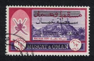 Oman Matrah Fort 1v ? Rial canc Overprint KEY VALUE SG#132