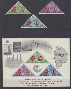 Z3881 Yemen 1965 - mi # 188A-90A Pope NY World's set + S/S