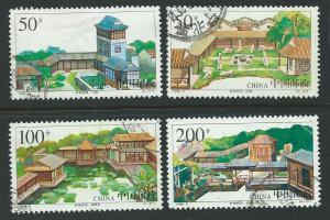 China, PRC  Scott 2829-2832 Used  Complete