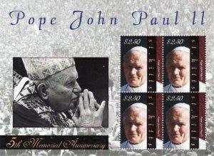St Kitts - Pope John Paul - 4 Stamp Sheet  STK1019