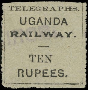 Uganda Scott T11a Gibbons T11a Used Stamp