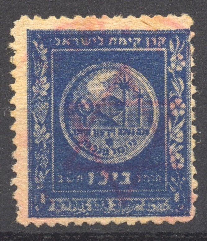Israel, very early Fundraising Label for the Jewish  National Fund, Cinderella