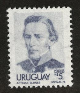 Uruguay Scott 962 MNH** 1979 5 Peso stamp