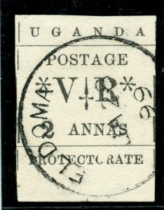 Uganda 1896 QV 2a black very fine used. SG 56. Sc 63.