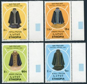 Ethiopia 1323-1326,MNH.Michel 1405-1408. Traditional Ceremonial Robes,1992.