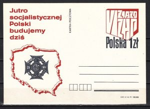 Poland, 1977 issue. Scout ZHP Postal Card.  CP666. ^