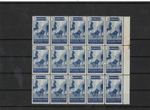morocco mnh stamps block part sheet Ref 10341