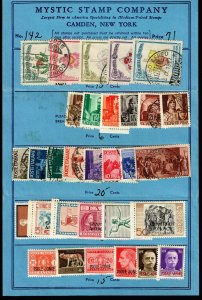 WORLD WIDE STAMP MINT AND USED STAMPS SELLING PAGE
