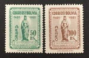 Bolivia 1952 #c163-4, Queen Isabella I, MNH.