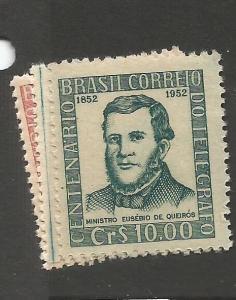Brazil SC 721-3 MNH (1czz)
