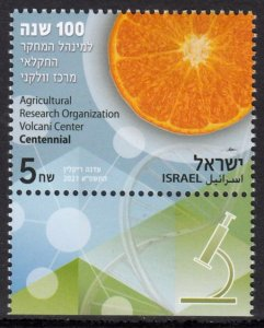 ISRAEL 2021 FRUITS AGRICULTURAL ORGANIZATION [#2101]