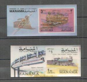 MV MANAMA TRANSPORT TRAINS AIR MAIL !!! 3D STEREO 2BL MNH