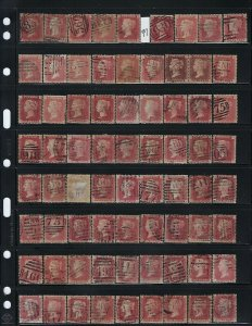 GREAT BRITAIN SCOTT #33 ALMOST COMPLETE PLATES (NO #77-225) 5 MINT- OTHERS USED.