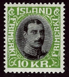 Iceland SC#187 Mint F-vfSCV$250.00...Would fill a great Spot!