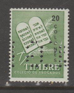 Costa Rica Cinderella Fiscal revenue stamp - TNX 5-31-96