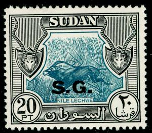 SUDAN SGO82, 20p blue-green & black, LH MINT.