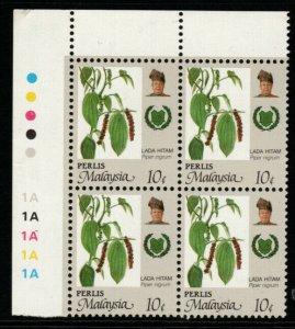 MALAYA PERLIS SG76 1986 10c AGRICULTURAL PRODUCTS BLOCK OF 4 MNH