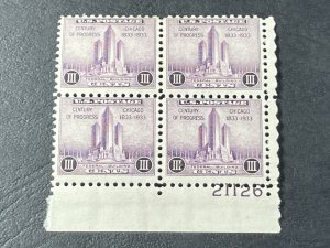 U.S.# 729-MINT/HINGED--LR PLATE # BLOCK OF 4(P#21126)-CHICAGO-1933