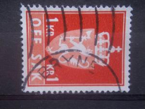 NORWAY, 1973, used 1kr POSTAGE DUE, Scott O92