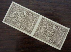 Serbia c1919 Yugoslavia PROOF Revenue Stamps - Pair  C1