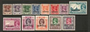 BURMA 1946  KGVI  OFFICIALS  SET 13  MLH  SGO28/40