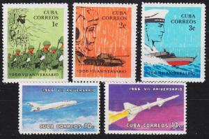 KUBA CUBA [1964] MiNr 1128-32 ( **/mnh )
