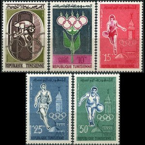 TUNISIA 1960 - Scott# 373-7 Olympics Set of 5 LH
