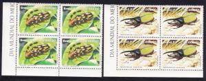 Brazil Beetles 2v Bottom Corner Blocks of Four SG#2576-2577